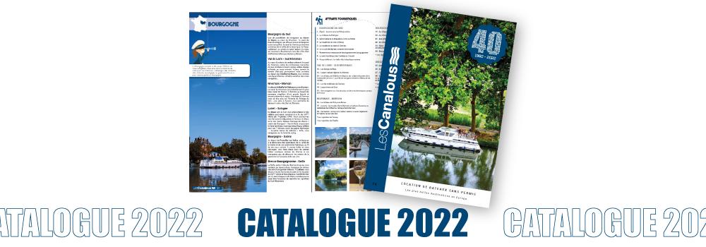 Cataloguee 2022